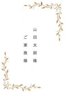 スクリーンショット 2015-11-13 21.34.26
