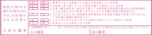 スクリーンショット 2016-02-01 15.53.33