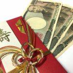 結婚式親からのご祝儀はご祝儀袋に入れる?書き方は?新札なの?